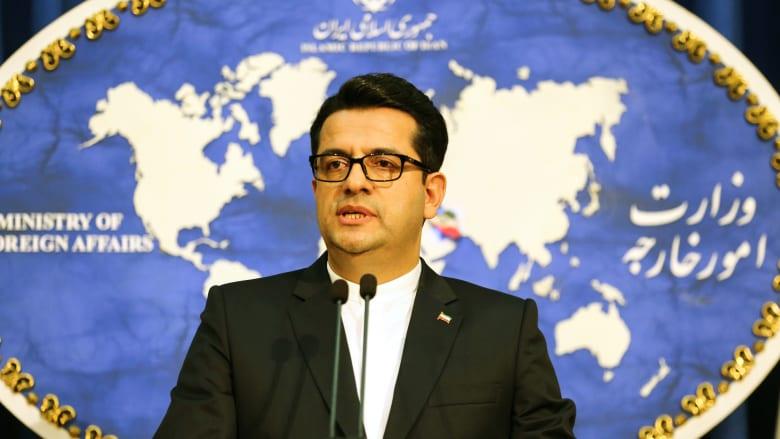 العثور على قاض إيراني سابق مطلوب من قبل إيران ميتًا في رومانيا