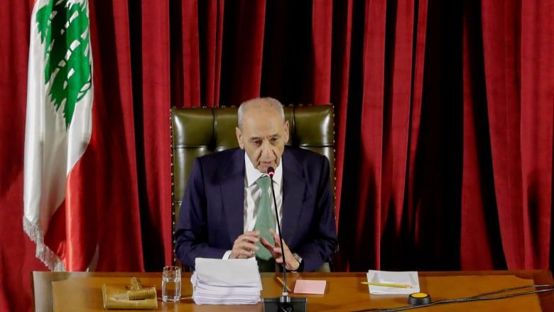 """في ظل انهيار الليرة اللبنانية.. نبيه بري يدعو لإعلان """"حالة طوارئ مالية"""""""