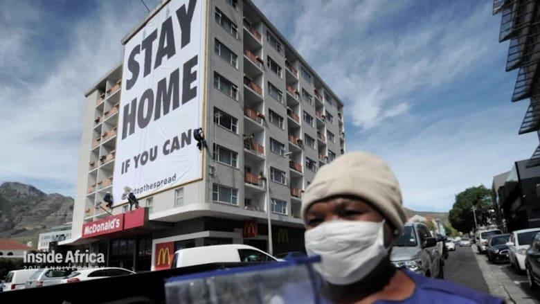 في خضم معركة جنوب إفريقيا ضد فيروس كورونا.. أحد أقدم الأمراض في العالم يظهر مجددًا في البلاد