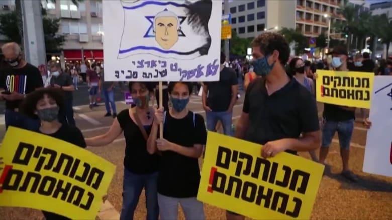 مظاهرات حاشدة في إسرائيل احتجاجاً على سياسة الحكومة في مواجهة كورونا