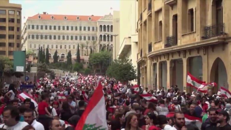 انهيار اقتصادي تاريخي في لبنان مع استمرار معاناة المواطنين