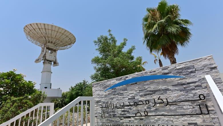 مبنى مركز محمد بن راشد للفضاء