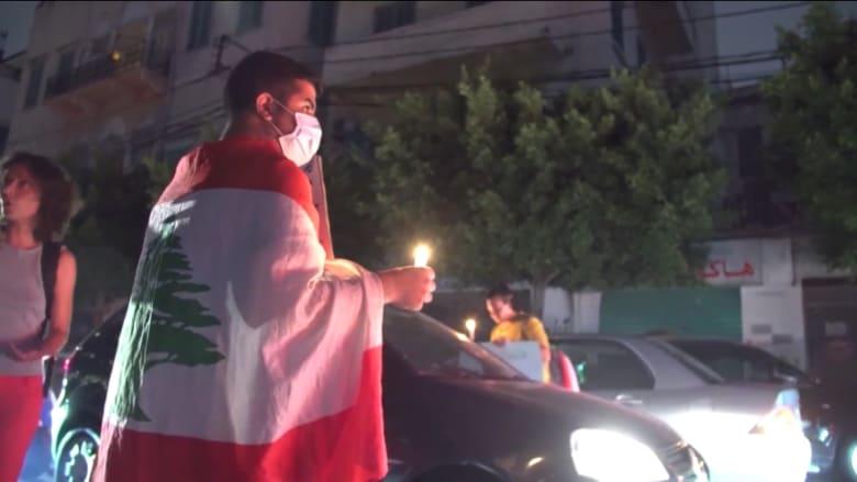 خبيرة اقتصادية لـCNN: لبنان ليس في أزمة.. إنه ينهار
