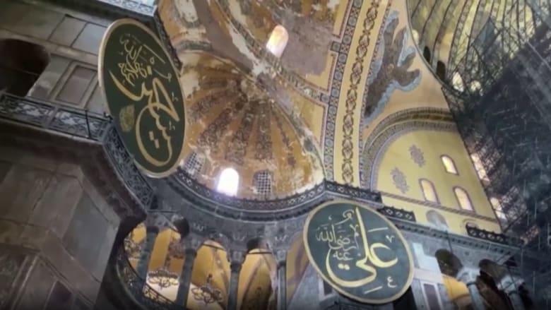 ماذا سيحدث للفسيفساء واللوحات المسيحية داخل آيا صوفيا بعد تحويلها الى مسجد؟