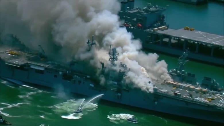 تفاصيل حريق وانفجار السفينة الحربية الأمريكية في كاليفورنيا