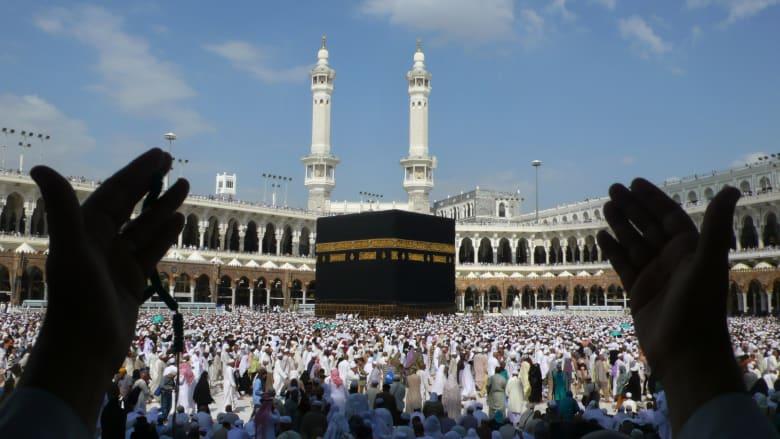 المحكمة العُليا في السعودية تُحدد يوم الوقوف بعرفة وعيد الأضحى
