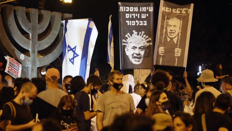 تصاعد الاحتجاجات في إسرائيل على سياسات حكومة نتنياهو