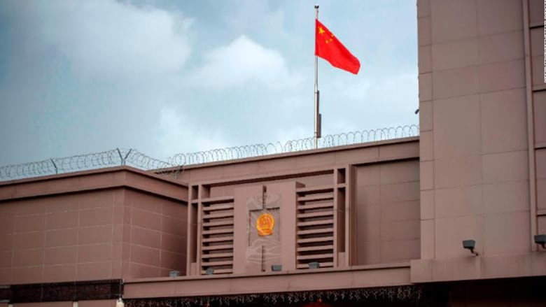 مبنى قنصلية الصين في سان فرانسيسكو بأمريكا