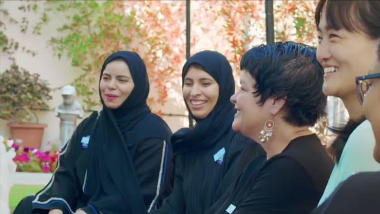 عيادة همسات السكون في سلطنة عمان
