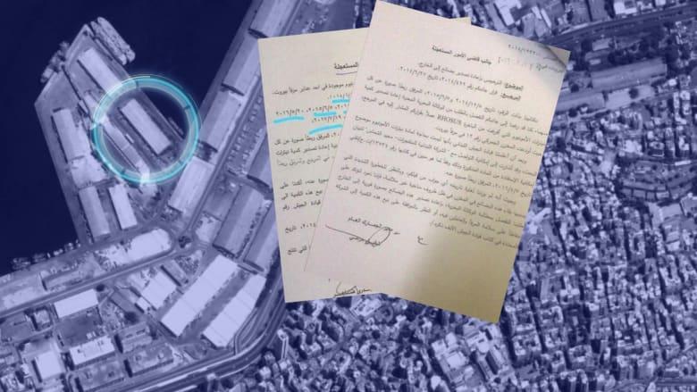 لبنان يعاني على أيدي النخبة السياسية.. وعون يتعهد بمحاسبة المسؤولين