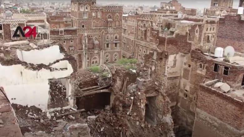 شاهد.. انهيار منازل تاريخية في صنعاء ومخاوف من انهيار آلاف المباني الأخرى