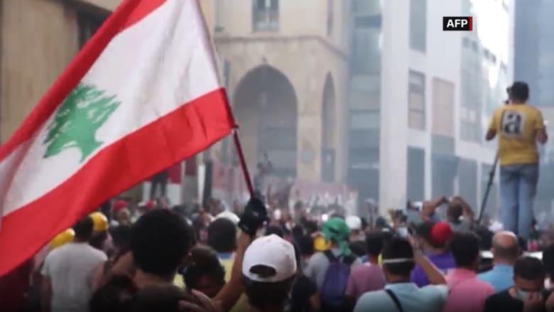 """ملحم خلف يشرح لـCNN صفة المجلس العدلي وأسباب إحالة """"انفجار بيروت"""" إليه"""