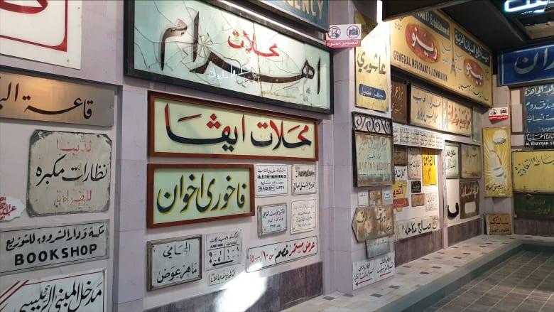 """متحف """"آرمات عمّان"""" في الأردن"""
