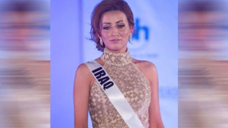 صورة أرشيفية لملكة جمال العراق السابقة سارة عيدان