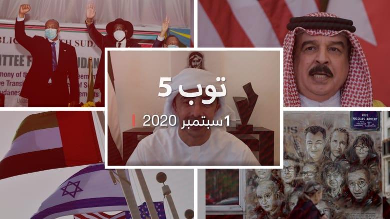 توب 5.. عبدالله بن زايد يوجه رسالة للفلسطينيين واتفاق سلام بالسودان