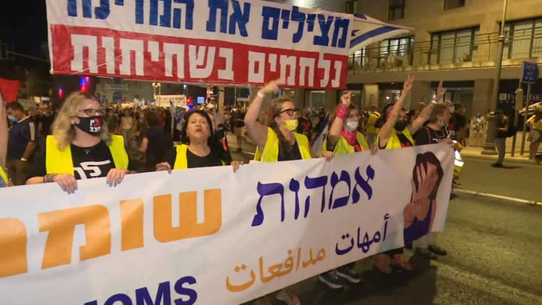 آلاف المناهضين لنتنياهو يطالبونه بالاستقالة خلال تظاهرة قرب مقره بالقدس