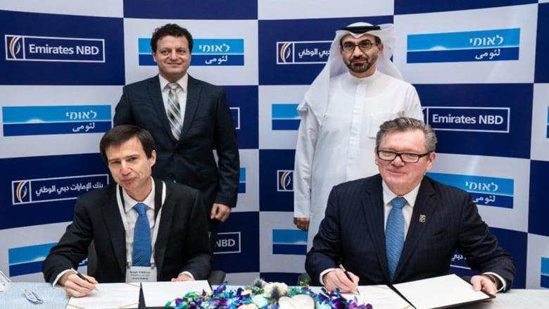 أكبر البنوك الإماراتية يوقع مذكرة تفاهم مع بنك إسرائيلي رئيسي