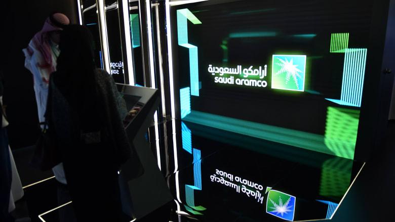 """أرامكو السعودية تعلن عن إنتاج وتصدير أول شحنة بالعالم من """"الأمونيا الزرقاء"""" لليابان"""
