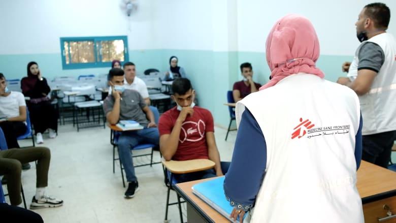 الصحة النفسية وفيروس كورونا..كيف أثَّرت الجائحة على الفلسطينيين؟