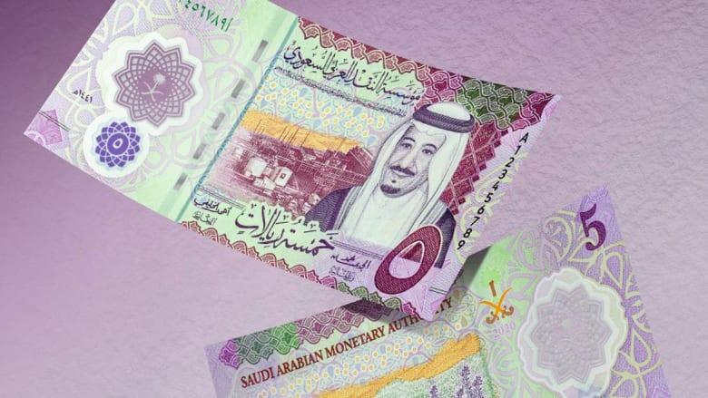 """حقيقية أم مزيفة؟.. مؤسسة """"النقد السعودي"""" توضح كيفية فحص عملة الـ5 ريالات الجديدة"""