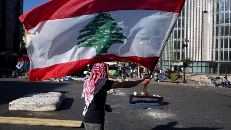 الذكرى الأولى لانتفاضة 17 تشرين.. الطبقة السياسية في لبنان تتخبط