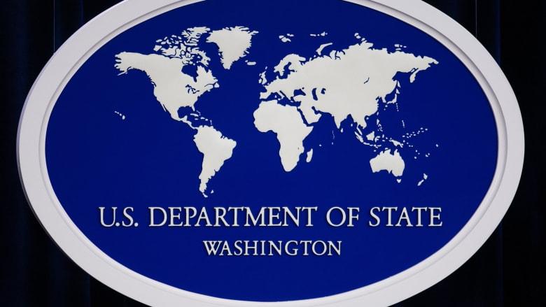 شعار وزارة الخارجية الأمريكية