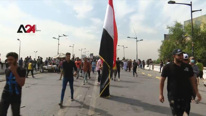 العراق: احتجاجات حاشدة للمطالبة برحيل الطبقة السياسية الحاكمة