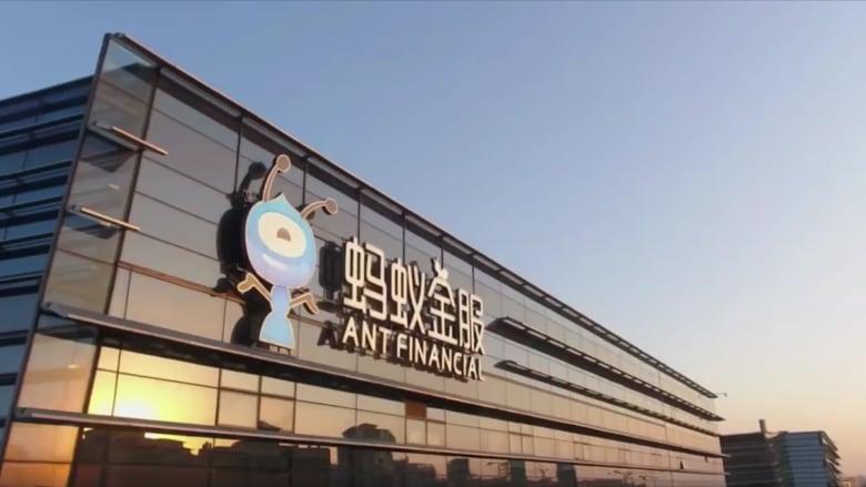 Ant Group تسجل أكبر طرح أولي في تاريخ الأسواق المالية.. تعرف إلى العملاق الصيني