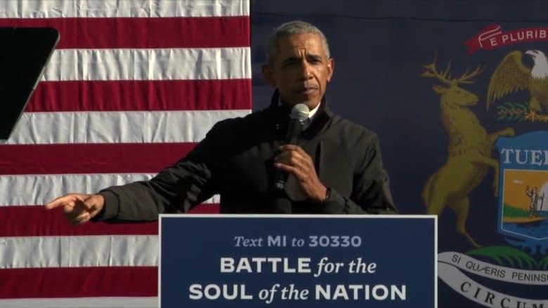 باراك أوباما: ترامب مهتم فقط بإشباع غروره