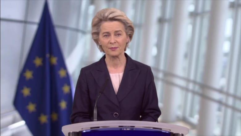 """الاتحاد الأوروبي """"على استعداد لتكثيف التعاون"""" مع الولايات المتحدة"""