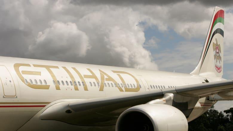 """لـ""""تقليص"""" حجم الشركة.. الاتحاد للطيران تعلن تنحي عدد من المسؤولين التنفيذيين الكبار"""