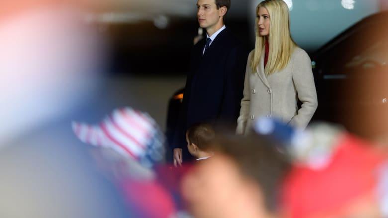 ماذا سيحدث لإيفانكا ترامب وجاريد كوشنر بعد خروجهما من البيت الأبيض وأين سيتجهان؟
