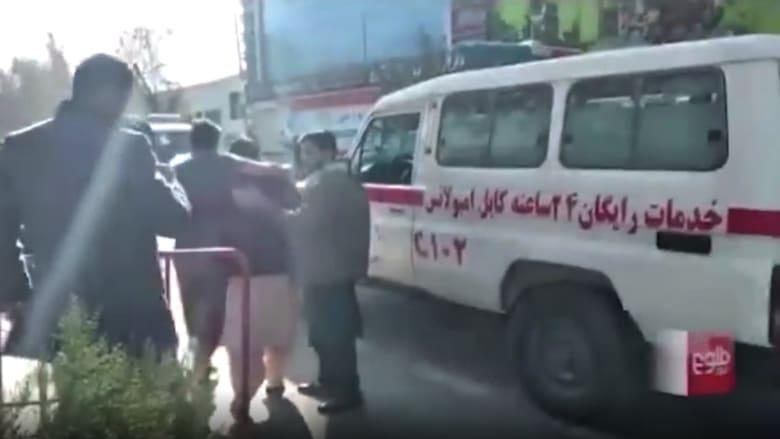 قبل اجتماع قطر.. شاهد اللحظات الأولى بعد هجوم صاروخي في كابول