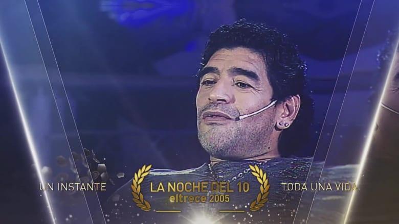 شاهد ما قاله مارادونا عن موته في عام 2005