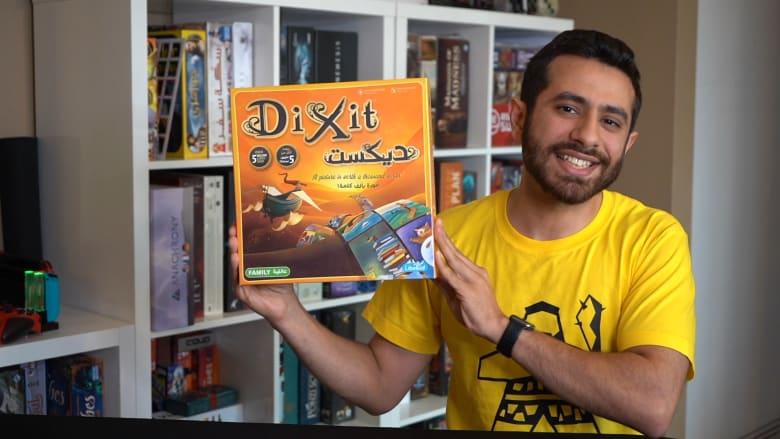 """لعبة يمكنك الفوز فيها فقط بطريقة غير متوقعة.. تعرف على ديكست في """"العب مع عمر"""""""