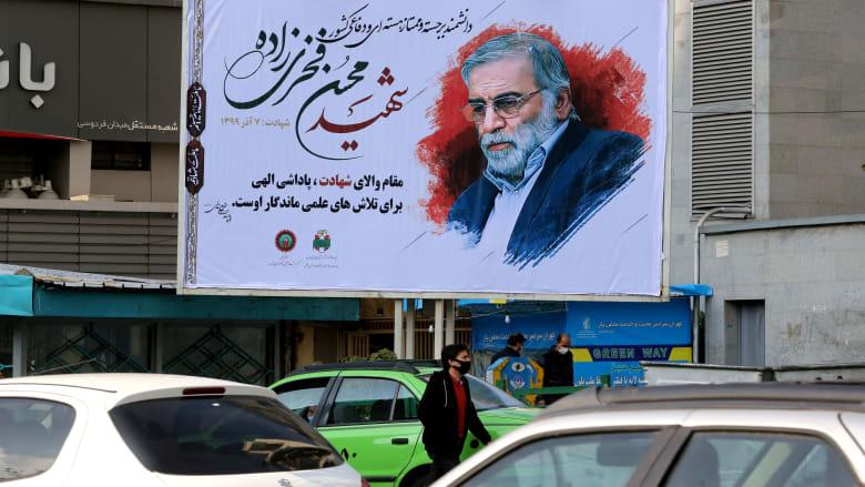 مصدر إيراني: الأسلحة المستخدمة بقتل فخري زادة بمواصفات إسرائيلية.. وشمخاني: العملية معقدة