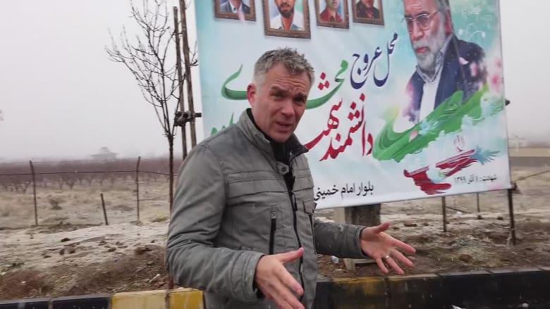 كاميرا CNN تصل إلى موقع اغتيال العالم النووي الإيراني فخري زادة