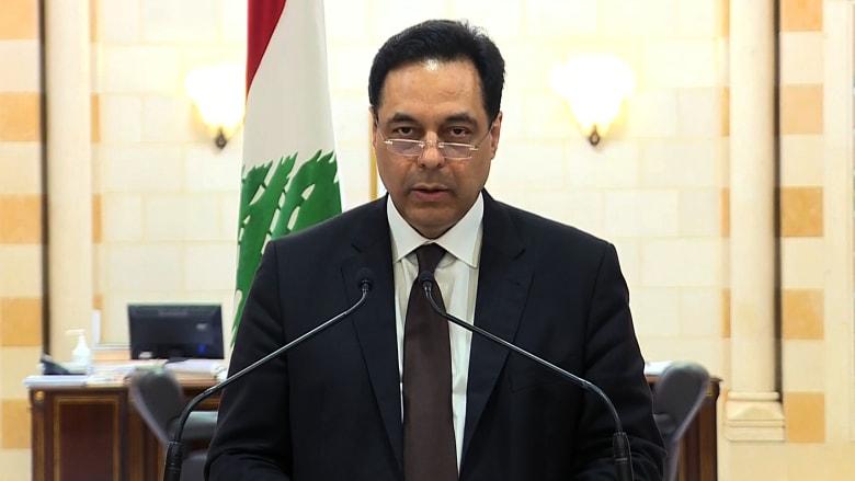 تعليق حسان دياب على اتهامه في قضية انفجار مرفأ بيروت