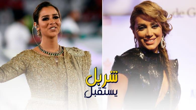 بلقيس: مايا دياب رائعة.. لكن لا يمكن لأي فنانة في الخليج أن تلبس مثلها