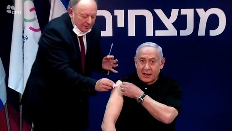 شاهد.. لحظة تلقي بنيامين نتنياهو لقاح كورونا على الهواء
