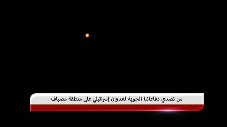 """سانا تنشر فيديو """"تصدي لصواريخ إسرائيلية"""" فجر الجمعة"""