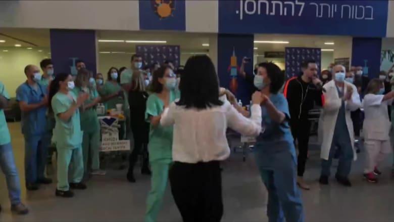 شاهد كيف احتفل هذا المستشفى في إسرائيل بعد وصول اللقاح