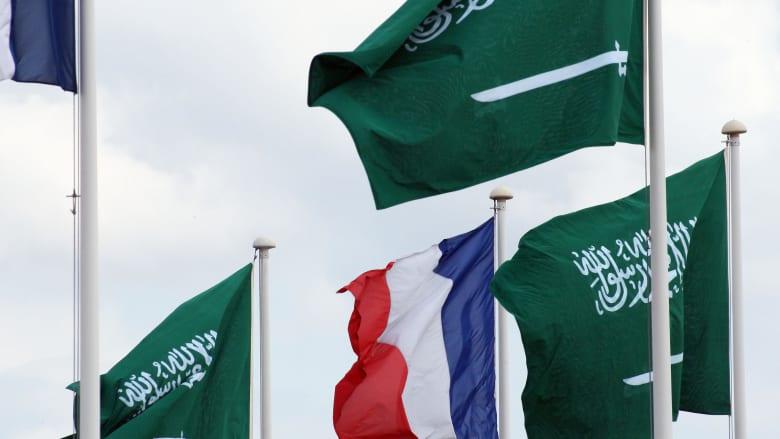 صورة أرشيفية لأعلام سعودية وفرنسية