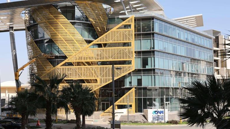مبنى الهيئة العامة للإعلام المرئي والمسموع