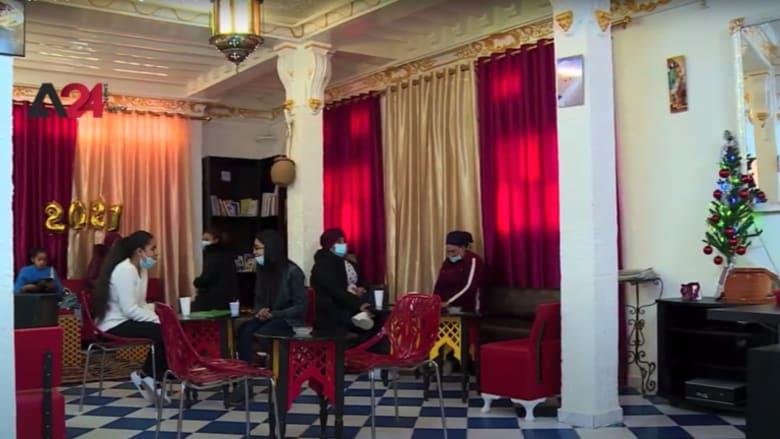 ما السر وراء انتشار المقاهي الثقافية النسائية في تونس؟