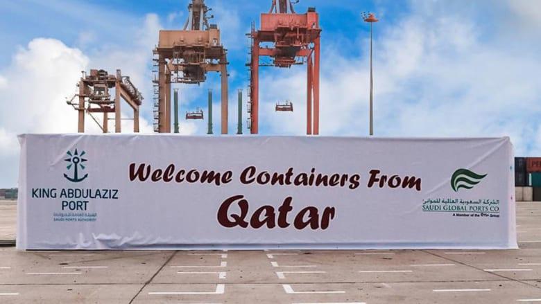 صورة نشرها ميناء الملك عبدالعزيز لإحدى الحاويات الواردة من قطر