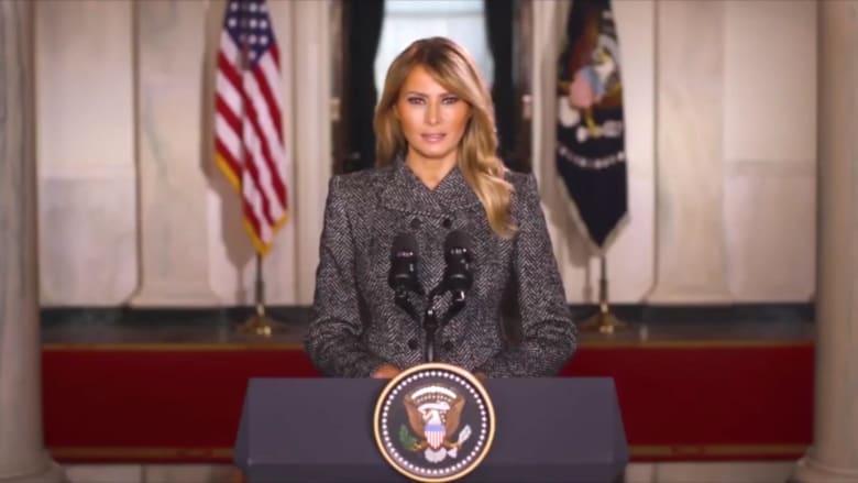رسالة وداع ميلانيا ترامب.. ماذا قالت؟
