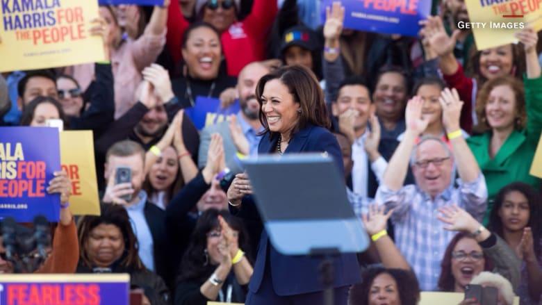كامالا هاريس تودع مقعدها في الكونغرس.. شاهد ما قالته بعد استقالتها