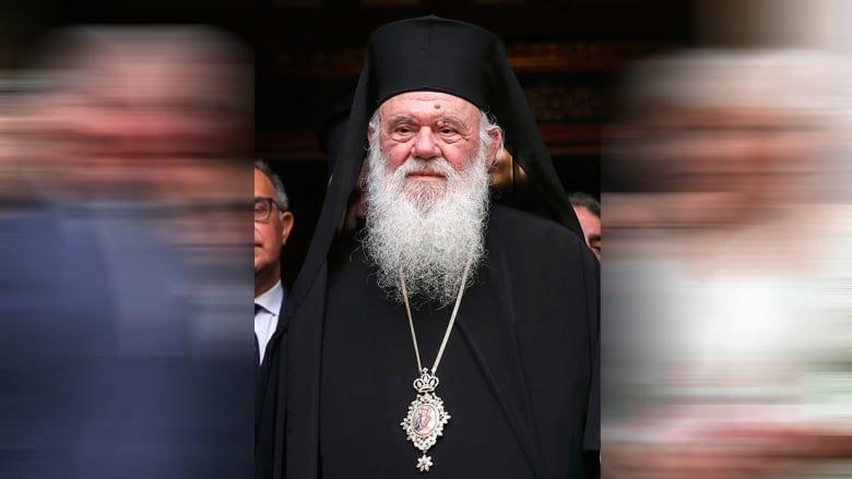 صورة أرشيفية: اييرونيموس الثاني، رئيس أساقفة أثينا ورئيس عموم الكنائس الأرثوذكسية اليونانية
