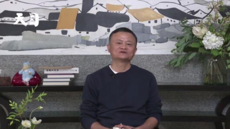 شاهد.. أول ظهور علني للملياردير الصيني جاك ما بعد شهور من اختفائه